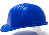 Каска строительная Украина (цвет синий) (10624)