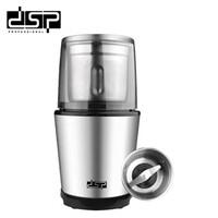 Кофемолка металлическая 300W 100gKA3036(11138)