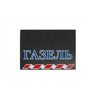 Брызговик для автомобиля ГАЗЕЛЬ 480х330  синяя надпись 1084 комплект GAZEL