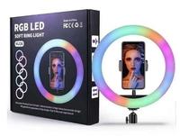 Кольцевая Ring Light RGB LED MJ-26 200 диодов 26 см(11333)