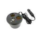 Разветвитель питания на 2 выхода+кабель+2 USB+тестер 12V/1909