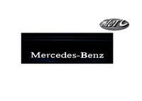 Бризговик с надписью MERCEDES-BENZ  650х200 (объемный текст) передний/1042/1949 MERCEDES-BENZ