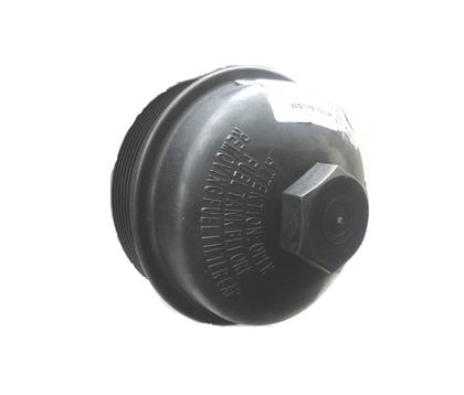 Крышка топливного фильтра Мерседес Атего 1,2 (1998-)/1965