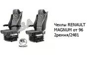 Чехлы RENAULT MAGNUM от 96 2ремня/2481 RENAULT
