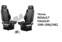 Чехлы RENAULT MAGNUM 1990-1996/2482 RENAULT