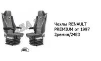 Чехлы RENAULT PREMIUM от 1997 2ремня/2483 RENAULT