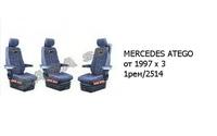 Чехлы MERCEDES ATEGO от 1997 x 3 1рем/2514 MERCEDES-BENZ
