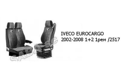 Чехлы IVECO EUROCARGO 2002-2008 1+2 1рем /2517