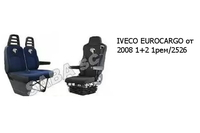 Чехлы на сидения IVECO EUROCARGO от 2008 1+2 1рем/2526 IVECO