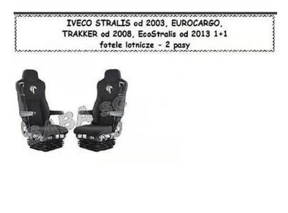 Чехлы IVECO STRALIS от 2003, E-CARGO,TRAKKER от 2008, ECO STRALIS от 2013 1+1 сидения /2532