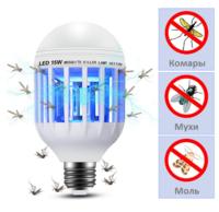 Комплект 2 шт антимоскитная лампа светильник от комаров mosquito killer lamp(11619)