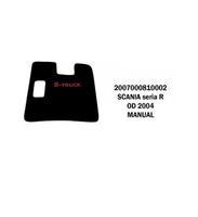 Коврики велюровые середина SCANIA  R 2004-2009 manual SCANIA