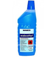 Дипресатор пневматической системы Wabco/5047 Wabco