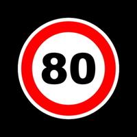 "Наклейка знак ""80"" диам. 130мм/5908"
