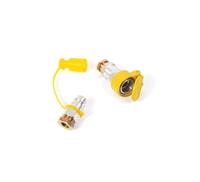 Клапан воздушный   16/22*1,5 мм (желтый)/JC-099Y/601