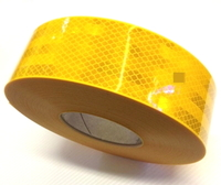 Светоотражающая (наклейка) Лента  50 мм желтая 1м/6183