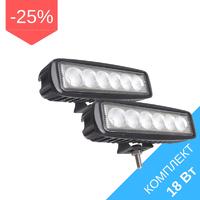 Дополнительные светодиодные фары 18 Вт комплект 2 шт. (8057)