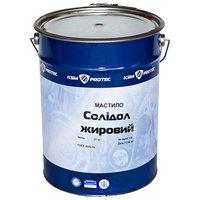 Смазка Солидол Жировой KSM Protec ведро 17 кг (KSM-S170)/6617