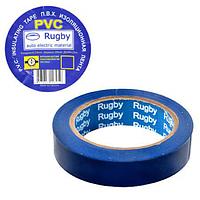 """Изолента  PVC 10м """"RUGBY"""" синяя/5906"""