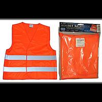 Жилет безопасности светоотражающий (orange) 116B XL/5913