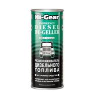 Размораживатель дизельного топлива Hi-Gear (444мл) HG4117/6619