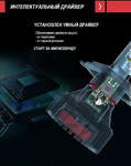 Светодиодные лампы Ystar Т8 с цоколем Н4 2 шт. (8158H4T8)