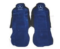 Чехлы на сидение Mercedes синие для грузовиков (6787) MERCEDES-BENZ