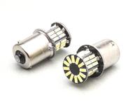 Светодиодная led лампочка 12В 1156-4014-42 SMD Одноконтактная(7252)