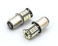 Светодиодная led лампочка 12В 1157-4014-57 SMD Двухконтактная(7261)