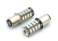 Светодиодная led лампочка 12В 1157-4014-72 SMD Двухконтактная(7267)