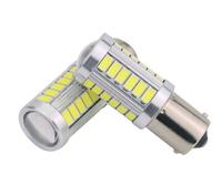 Светодиодная led лампочка 12В 1157-5730-33 SMD Двухконтактная(7291)