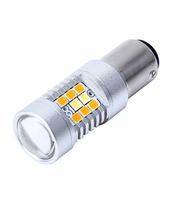 Светодиодная led лампочка 12В 1157-2835-21 SMD+3030-7 SMD Двухконтактная Белый/Желтый(7356)
