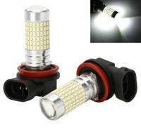 Светодиодная led лампочка 12В H11-3014-144 SMD драйвер(7361)