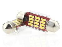 Светодиодная led лампочка 12В FS-4014-12 SMD мм (7377)