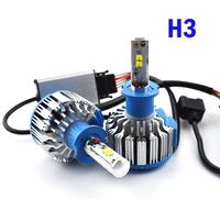 Светодиодные автолампы TurboLed T1 H3 6000K 35W 12/24v CanBus с активным охлаждением (7550)