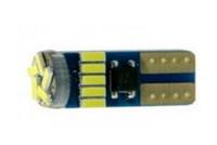 Светодиодные автолампы Cyclone T10-045 CAN 4014-15 12V MJ (7710)