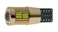 Светодиодные автолампы Cyclone T10-046 CAN 4014-20 12V MJ (7711)