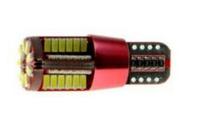 Светодиодные автолампы Cyclone T10-047 CAN 3014-57 12-24V MJ (7712)
