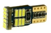 Светодиодные автолампы Cyclone T10-068 CAN 4014-18 12V MJ (7731)