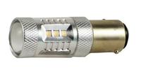 Светодиодные автолампы Cyclone S25-007 15W 12V (7759)