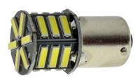 Светодиодные автолампы Cyclone S25-030 7020-21 12V MJ (7762)