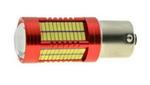 Светодиодные автолампы Cyclone S25-053 CAN 4014-106 12-24V MJ (7774)