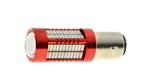 Светодиодные автолампы Cyclone S25-054(2)R CAN 4014-106 12-24V MJ (7775)