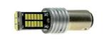 Светодиодные автолампы Cyclone S25-056(2) CAN 4014-30 12-24V MJ (7777)