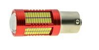 Светодиодные автолампы Cyclone S25-058(2) CAN 4014-106 12-24V MJ (7779)