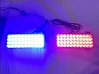 Стробоскопы в решетку Led 2-44 красно/синие(7807)