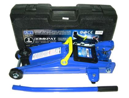Домкрат гидравл. подк. 2т чемод. min 130мм - max 350мм. (N42001) 9кг (7886)