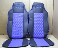 Чехлы на сидения Man TGA 460 (02-05) синие для грузовиков(8339) MAN