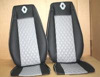 Чехлы на сидения Renault Premium 430-440-460 (05-14) серые для грузовиков(8344) RENAULT