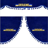 Штора на лобовое + боковые стёкла (UKRAINE)Синии (8788)